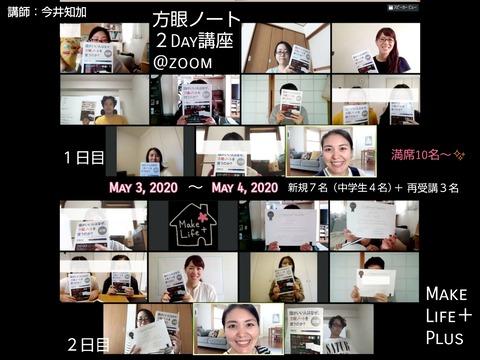 20-05-05-00-37-33-918_deco