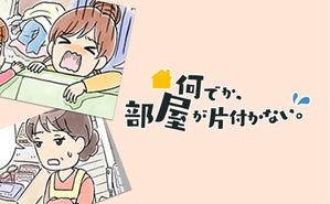comic01-01@2x