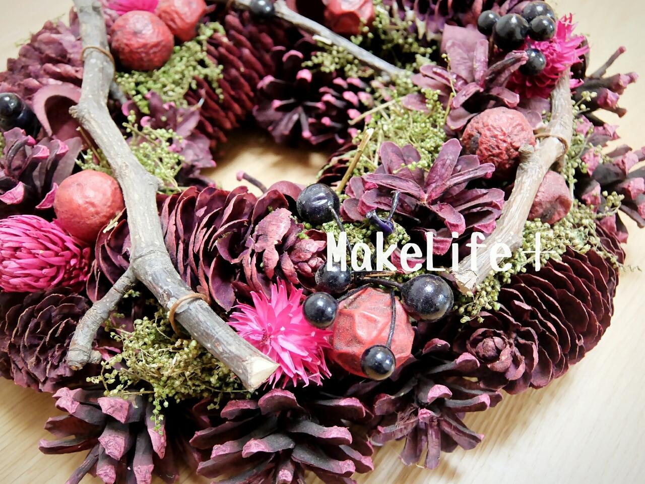 お買い得!ニトリの『ナチュラル木の実リース』飾り♪ : makelife+