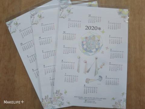 19-12-20-14-30-21-594_deco