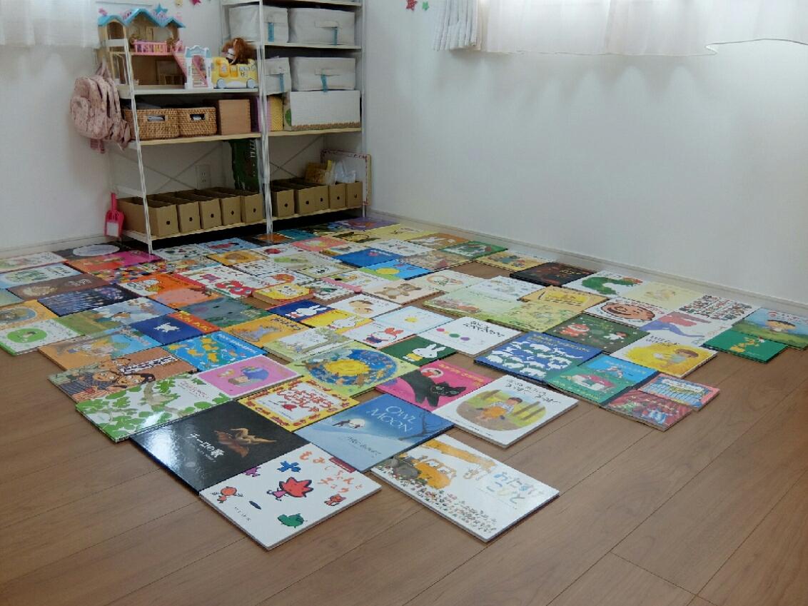 1年ぶりの『絵本整理』*子どもへ「片づけ」の効果的な促し方
