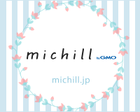 michill_banner3★