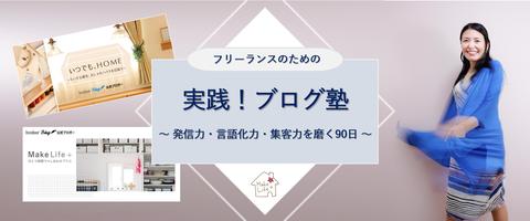 スクリーンショット 2021-05-26 09.16.4