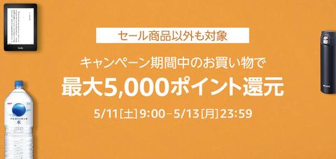 スクリーンショット 2019-04-28 12.08.50