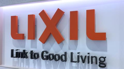 9-6-11366933-6-eng-GB-20171221_LIXIL_logo