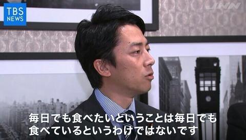 小泉構文01