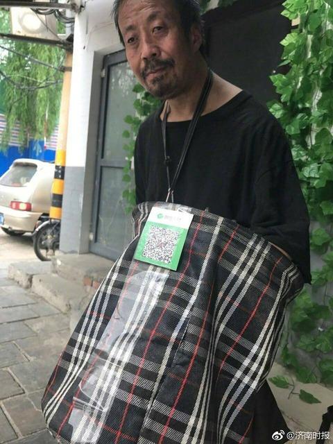 中国ホームレス1