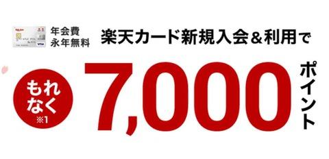 20200316110153