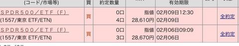 C65C14A3-D7C9-40B2-A855-6E59934C4624