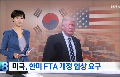 mottokoreasjkim20170714-1