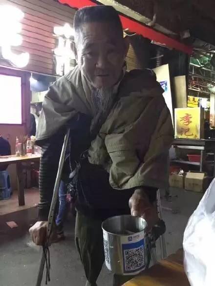 中国ホームレス2