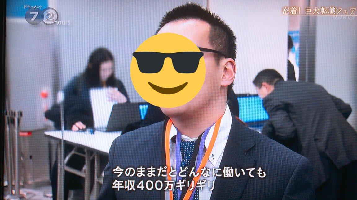 【悲報】非正規社員、SONYで全国ナンバー2の成績を取るも年収 ...