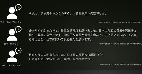スクリーンショット 2020-03-06 0.19.46