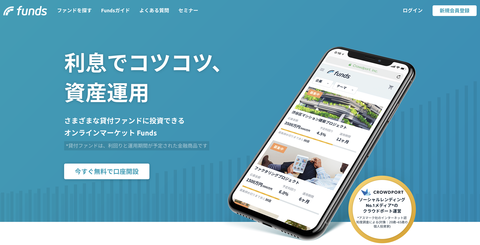 スクリーンショット 2019-02-16 12.59.11
