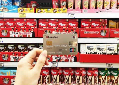 creditcard-img6-720x518