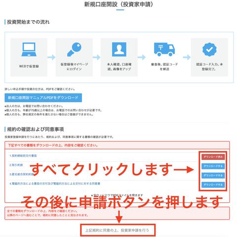 スクリーンショット 2019-09-04 7.25.45