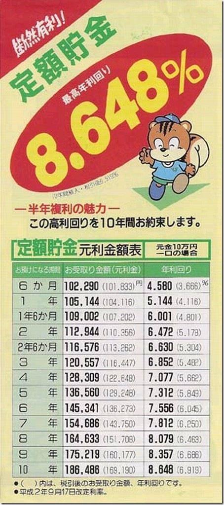 20003AAA-C308-4F0B-848F-6D419E4459C0