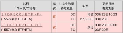 319D2BE5-B2D6-4B55-86B9-ADDAF6333B81
