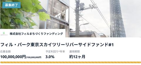 スクリーンショット 2019-03-28 0.34.33