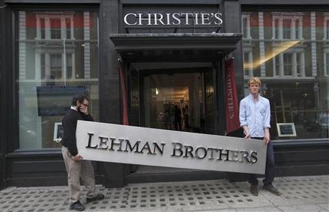 リーマン倒産