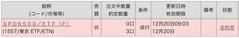 5387D3E8-F01B-461C-BC92-F6153F56550A