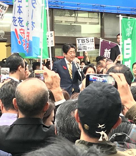安倍総理3