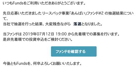 スクリーンショット 2019-07-11 0.27.33