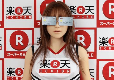rakuten-card-woman