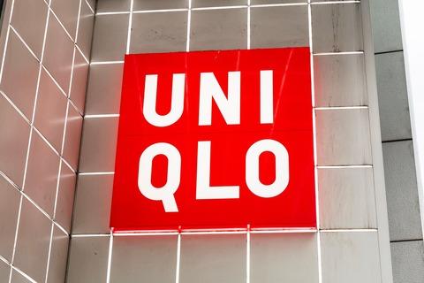 uniqlo_stock_price_20201106_001