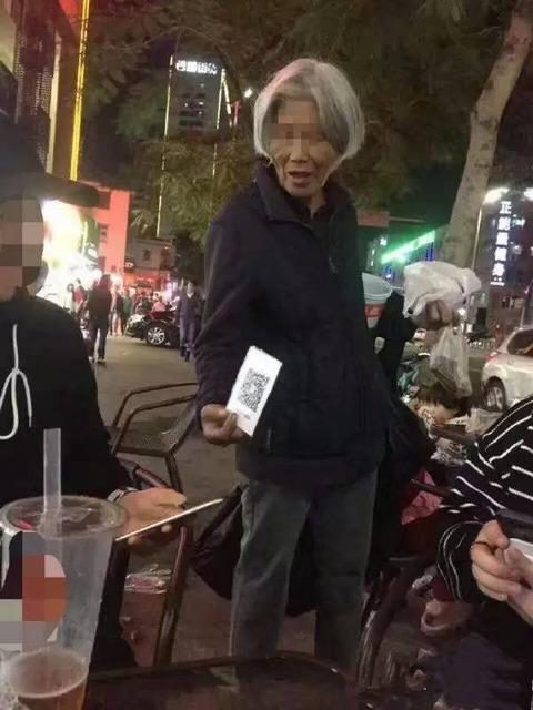 中国ホームレス3