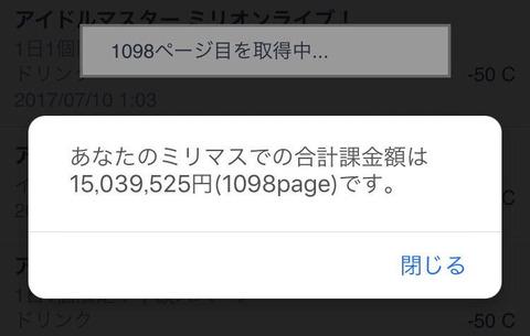 45A898ED-B1D7-409A-AF08-7A7A4E1ED3B8