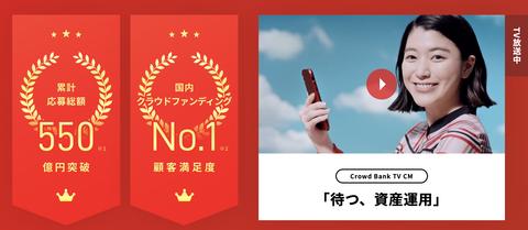 スクリーンショット 2019-07-25 0.59.38