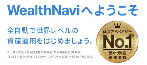 スクリーンショット 2019-10-04 20.57.00