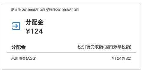 スクリーンショット 2019-08-20 23.06.59