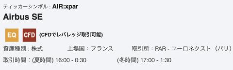 スクリーンショット 2019-08-02 1.46.58