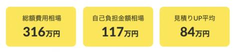 スクリーンショット 2021-03-05 8.46.25