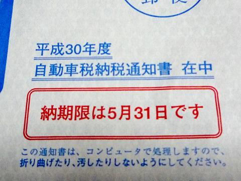 2c1c3af10c693d3601b4dcf8c04344f8-1