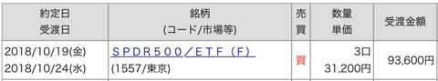 16A4629A-21B1-402C-987A-5C408CA7845C