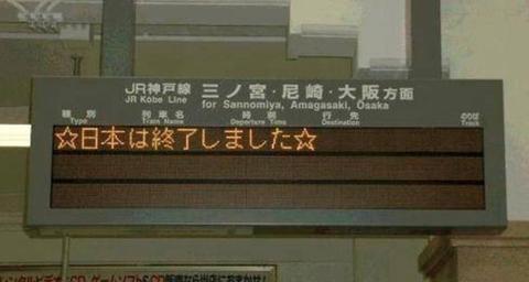 スクリーンショット 2019-01-08 0.51.54