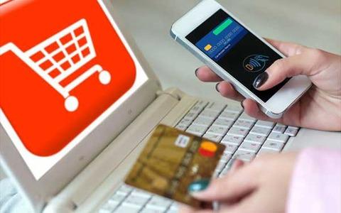internet-shopping-header