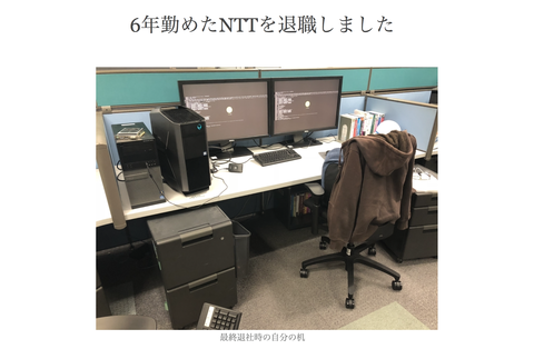 スクリーンショット 2018-12-08 16.59.47