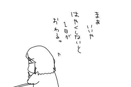 田中家(仮)の皆様。 まんが日記-09