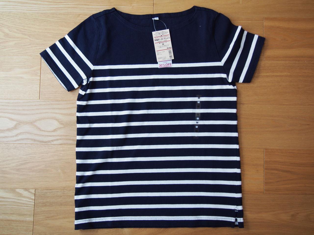 ... ボーダーTシャツです。 P7290206