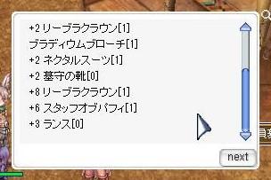 へーんしんッヽ(`∇´ヽ)★。.:*:☆彡