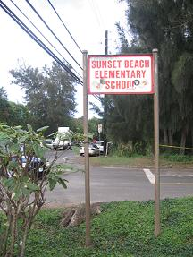 sunset beach elementary school