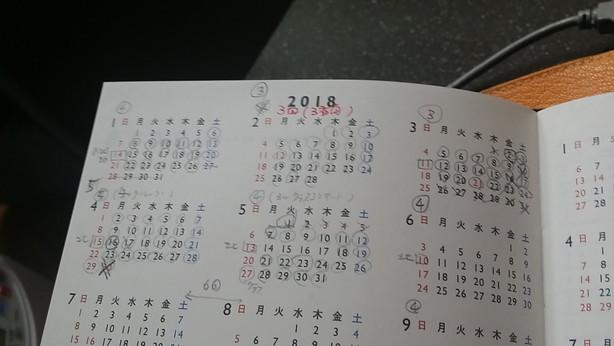 20171126_075135