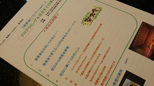 20170529_140042
