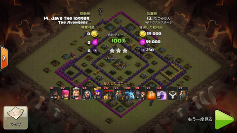 Screenshot_2015-10-12-23-29-29