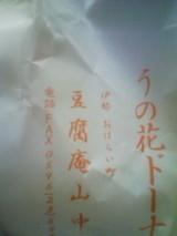 04dcb256.jpg