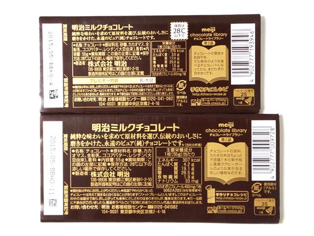 DSC05665-2